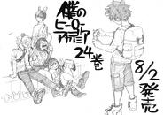 Volume 24 Sketch