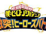 My Hero Academia: Gekitotsu! Heroes Battle