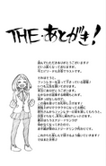 Volume 17 Horikoshi Talks about approaching the end of the Shie Hassaikai Arc