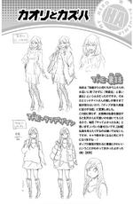 Volume 6 (Vigilantes) Kazuho Haneyama and Nemuri Kayama Disguise Profile