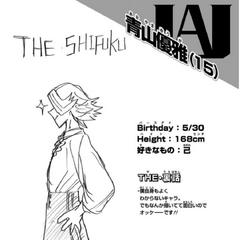 Perfil de Yuga Aoyama.