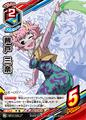 TCG Mina Ashido Hero Costume