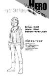 Volume 15 Ryuko Tatsuma's Profile