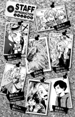 Volume 19 Horikoshi's Assistants