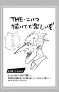 Volume 24 Re-Destro Sketch