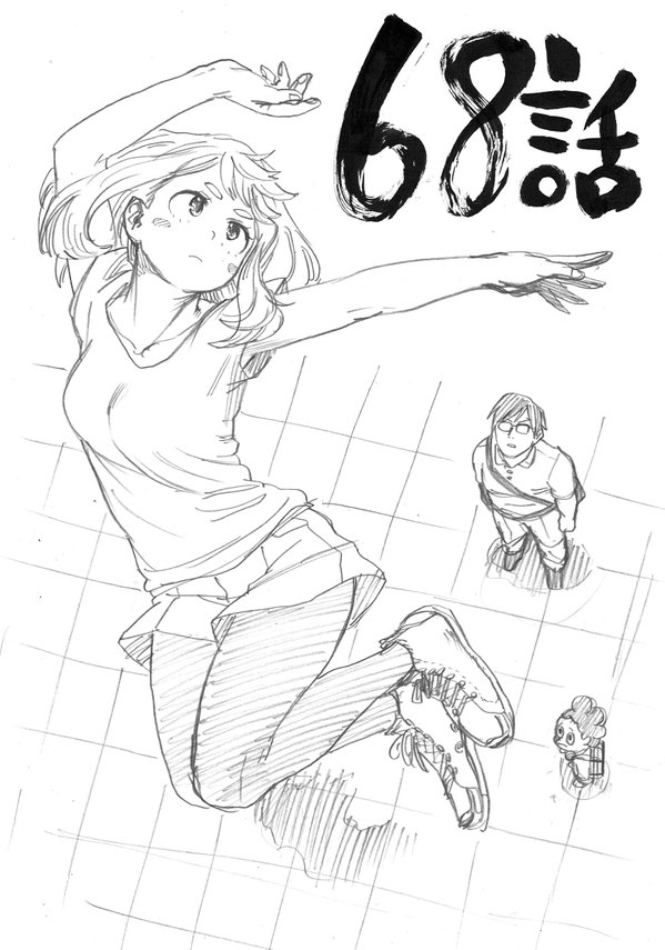 Chapter 68 Sketch
