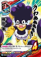 TCG Minoru Mineta Hero Costume