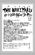 Volume 7 Miyagi Daikaku Page