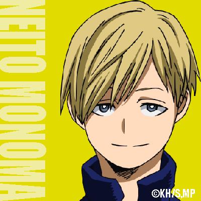 File:Neito Monoma Portrait.png