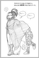 Volume 21 Momo's Cape