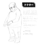 Kyudai Garaki Movie Design