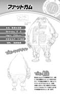 Volume 5 (Vigilantes) Taishiro Toyomitsu Profile