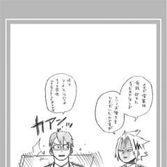 Kaminari molesto con Iida por rechazar la idea de un