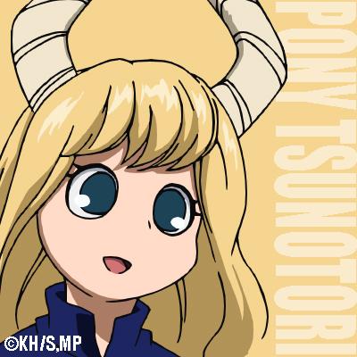 File:Pony Tsunotori Portrait.png