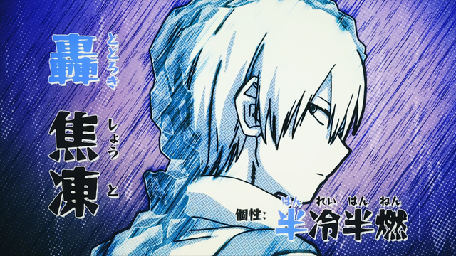 File:Shoto anime intro.png