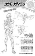 Volume 2 (Vigilantes) Bat Villain Profile