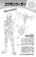 Volume 2 (Vigilantes) Bat Villain Profile