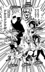 Volume 9 Horikoshi's Assistants