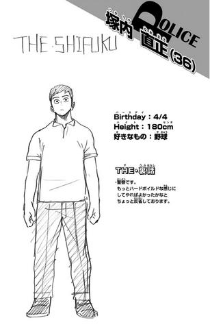 File:Naomasa Volume 3 Profile.png