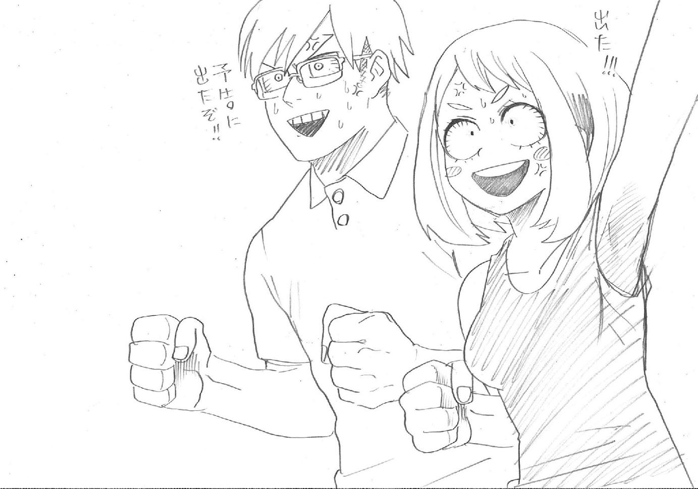 Episode 2 Sketch 2