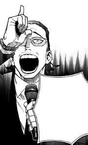 Koku Hanabata War Cry