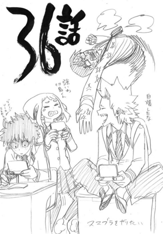 Файл:Chapter 36 Sketch.png