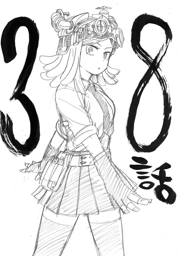Chapter 38 Sketch