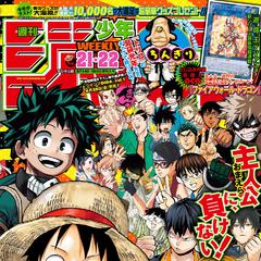 <i>Weekly Shonen Jump</i> Edición #21-22, 2017.