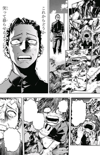 Kotaro witness his family loss