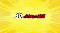 Episode 10 Card