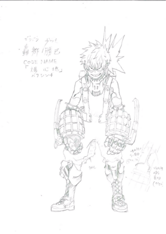 File:Katsuki Bakugo Hero Costume Sketch.png