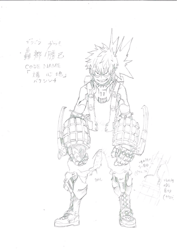 Katsuki Bakugo Hero Costume Sketch