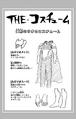 Mirio Togata traje de héroe Vol16
