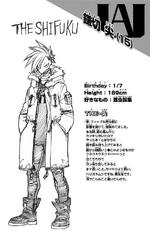 Volume 22 Togaru Kamakiri Profile