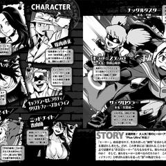 Página de personajes.