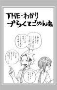 Volume 27 Denki and Kyoka sketch