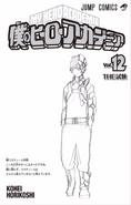 Volume 12 Extra
