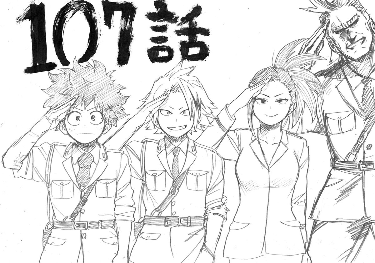 Chapter 107 Sketch