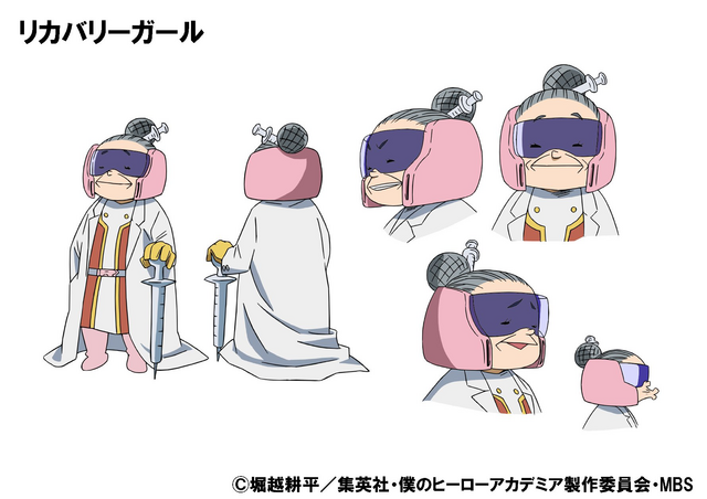 File:Recovery Girl TV Animation Design Sheet.png