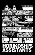 Volume 7 Horikoshi's Assistants