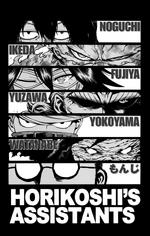 Volume 7 Horikoshi's Assistants