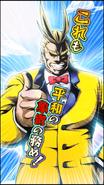 All Might Upgrade Character Art 8 Smash Rising