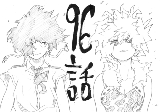 File:Chapter 96 Sketch.png