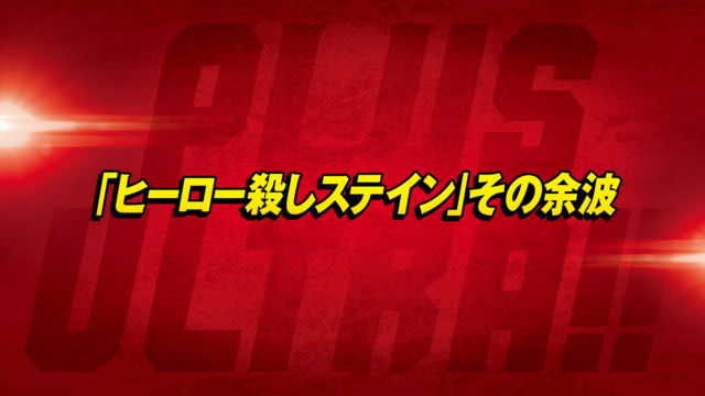 File:Episode 31 title card.png