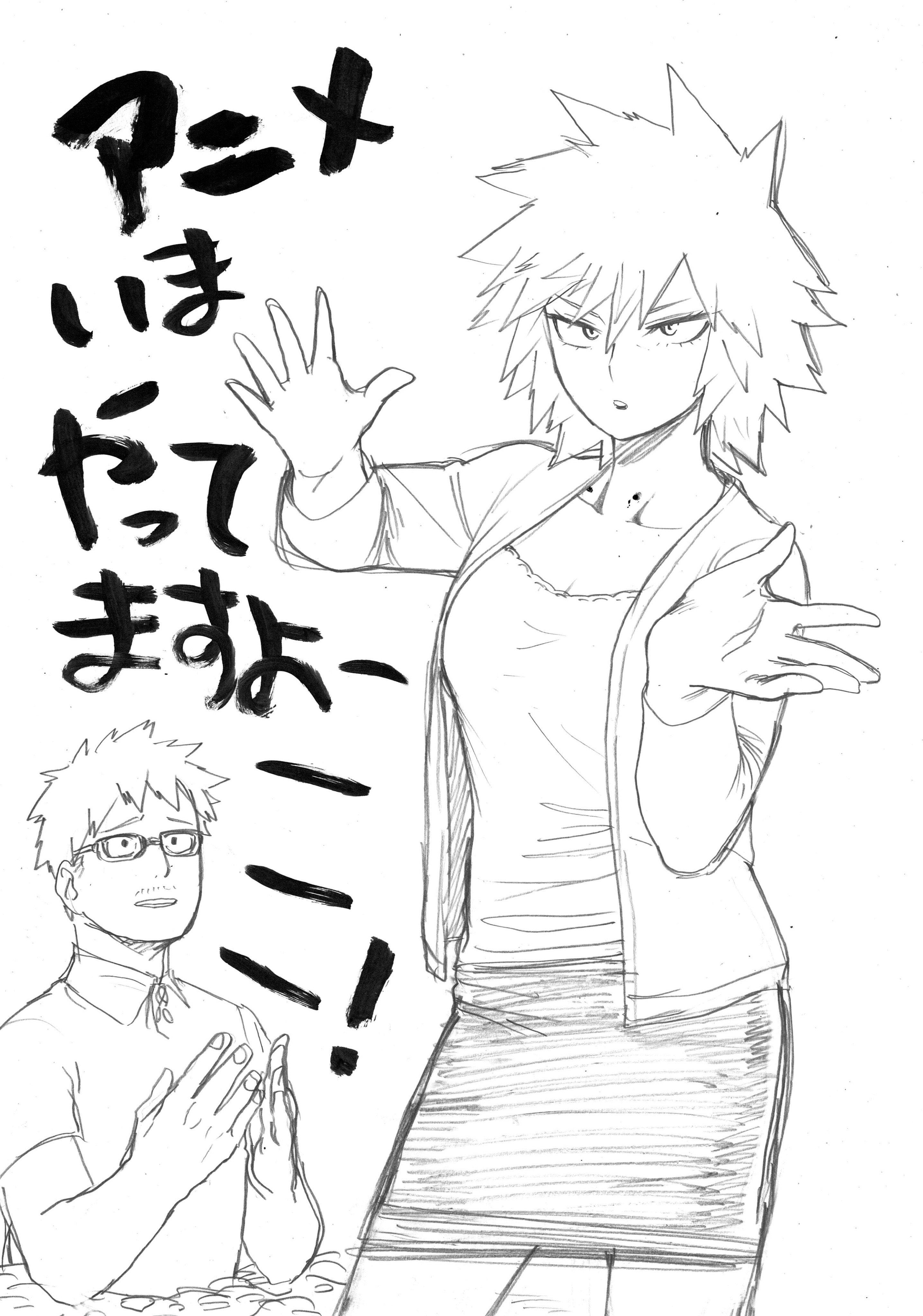 Episode 50 Sketch