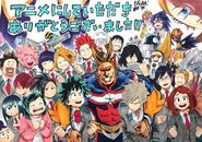 My Hero Academia Season 1 End