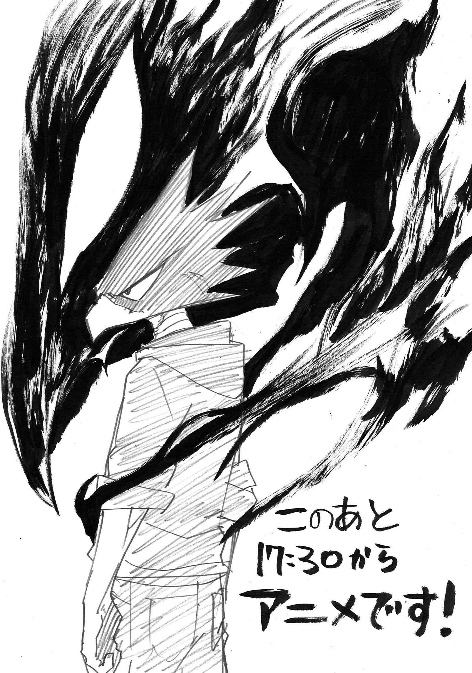 Episode 44 Sketch