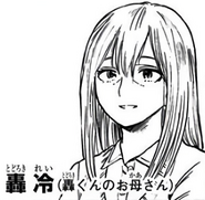Rei's current appearance