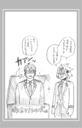 Volume 19 Extra Tenya and Denki