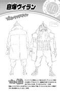 Volume 3 (Vigilantes) Suicide Bomber Profile